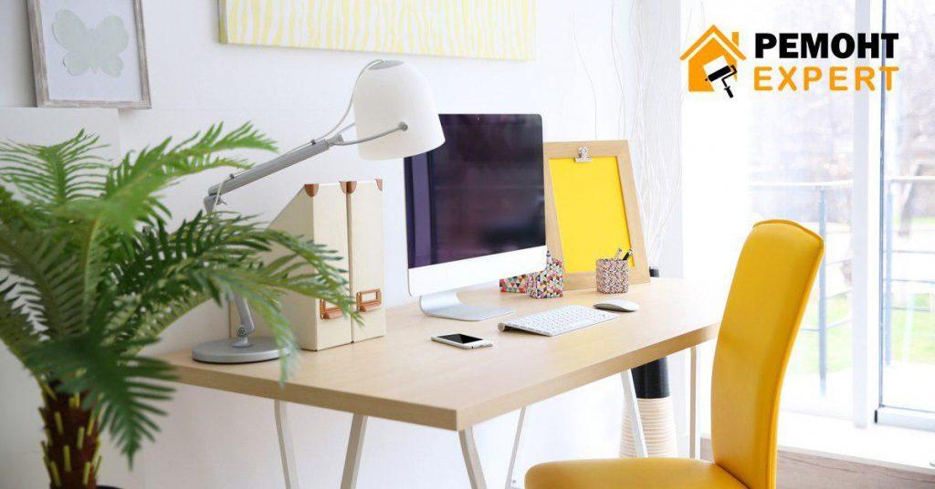 фото домашнього кабінету
