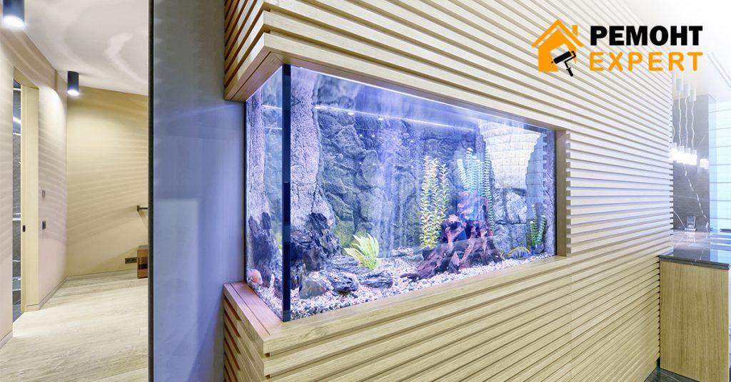 ремонт квартири з акваріумом