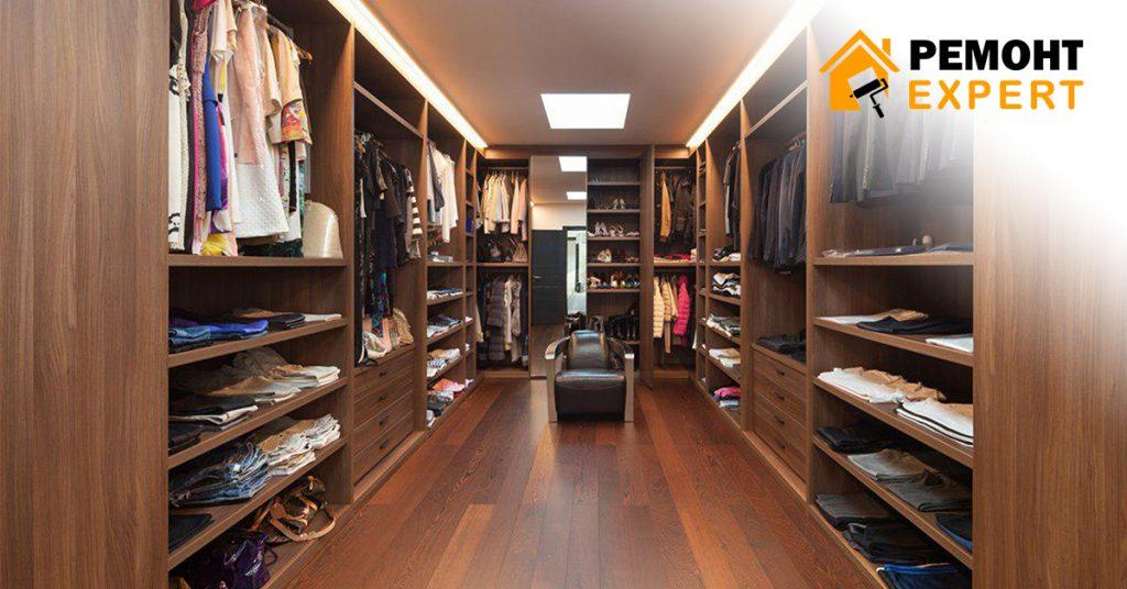 кімната для одягу