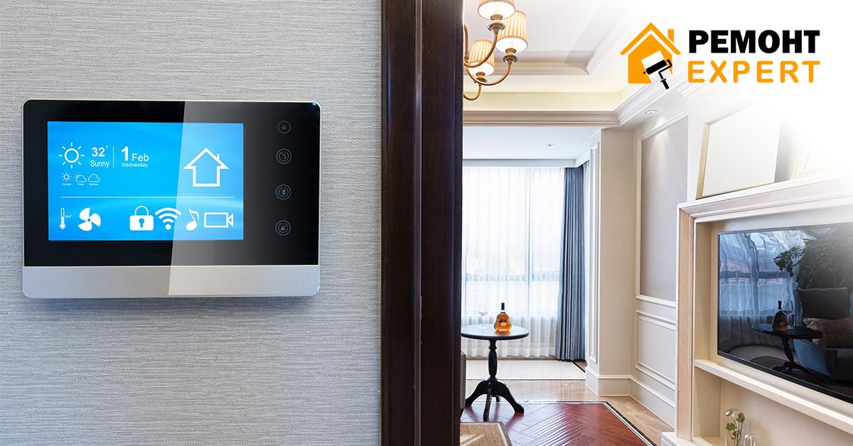 нові технології для дому