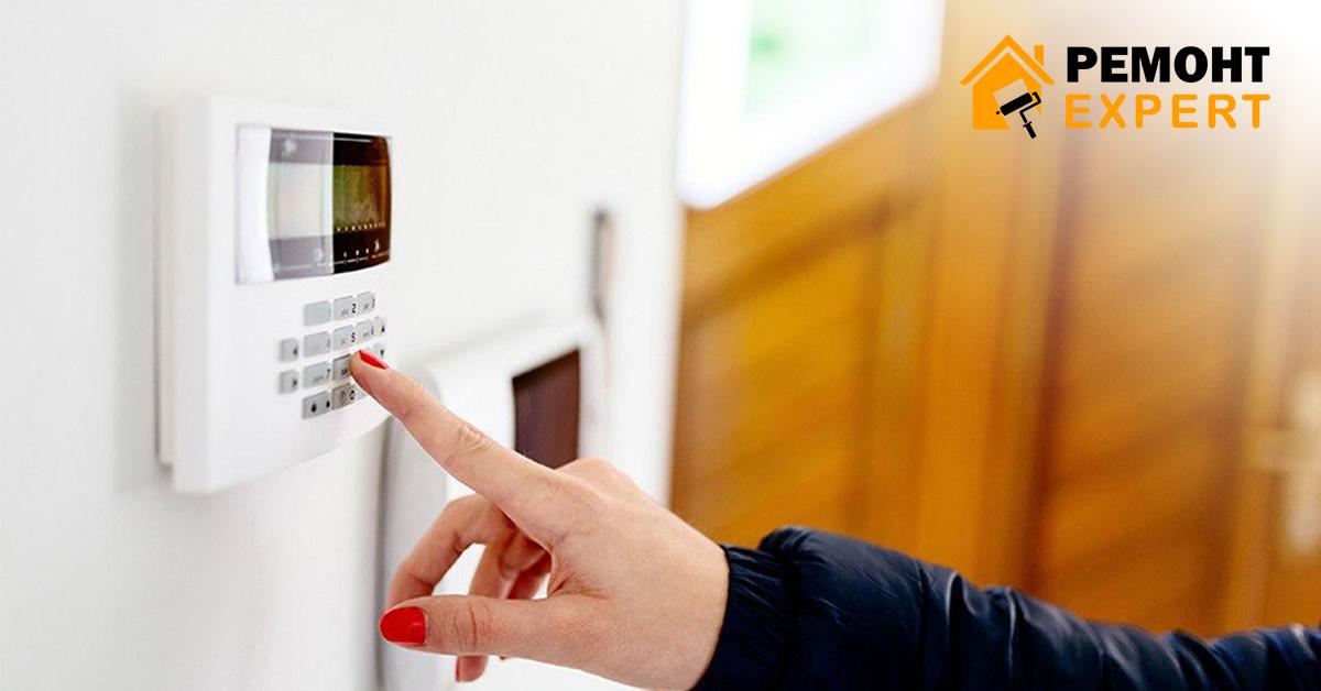 Встановлення сигналізції в квартирі / домі - Івано-Франківськ - Ремонт приміщень (фото)