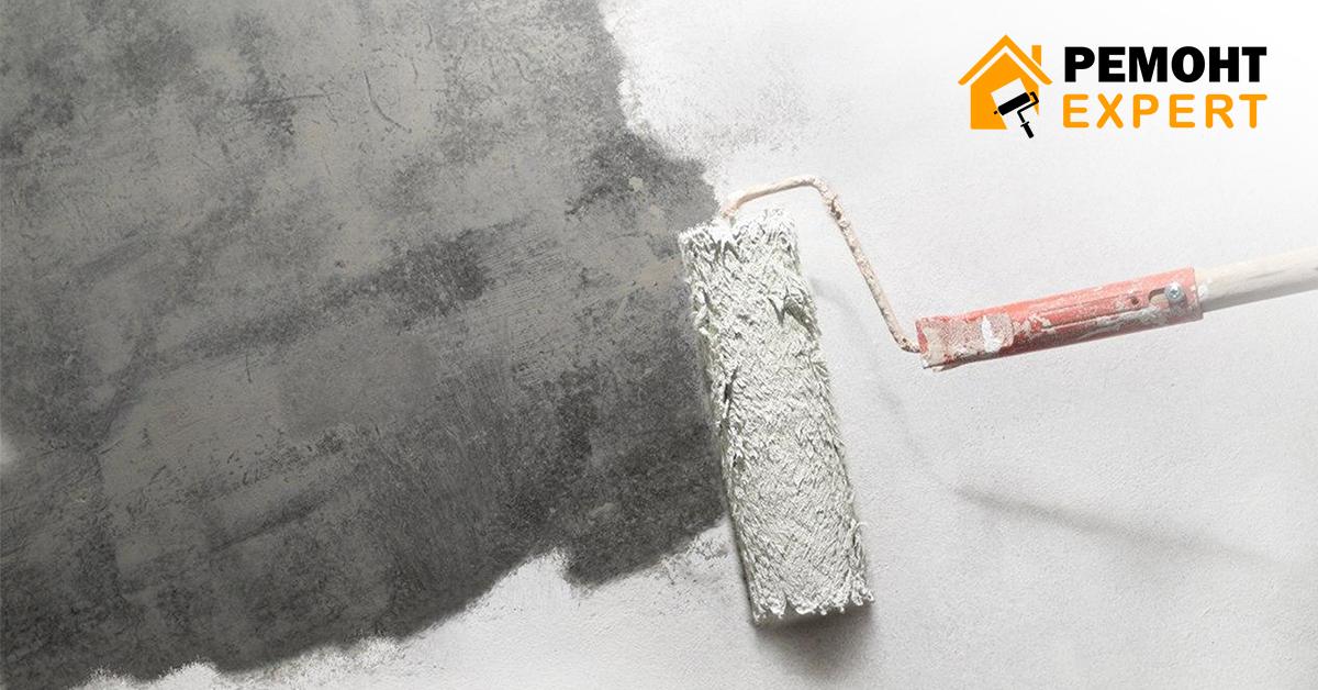 """Як правильно грунтувати поверхні - поради від майстрів по ремонту """"Remont-Expert"""""""